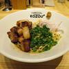 豚骨まぜそば KOZOU+ - 料理写真:豚骨まぜそば 並(200g)