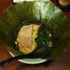 府中家 - 料理写真:ラーメン680円麺硬め。海苔増し100円。