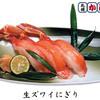 札幌かに本家 - 料理写真: