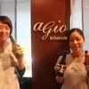 agio.iichan.chi - メイン写真:
