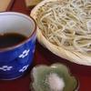 空庵 - 料理写真:ざる蕎麦(江戸)