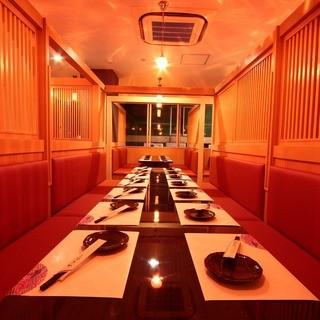 上質な宴会空間を個室でご用意