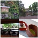 料亭旅館 いちい亭 - 箱根・仙石原にある料亭旅館。