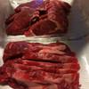 肉のいちのせ - 料理写真: