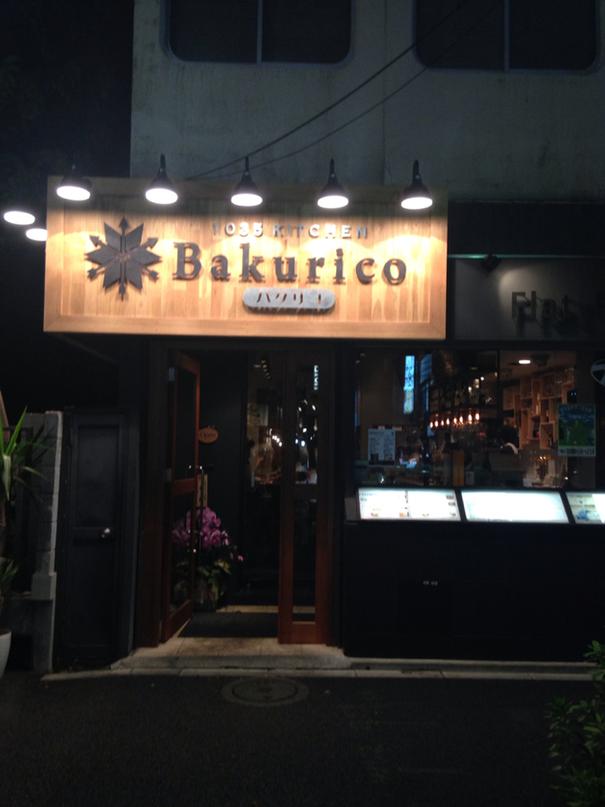Bakurico