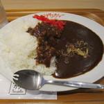ハラペコカレー - 料理写真:はらぺこカレー(大)650円
