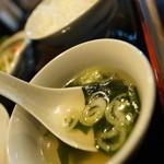 柊家 - ワカメスープ、メシ