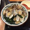 丸亀製麺 - 料理写真:期間限定あさりうどん