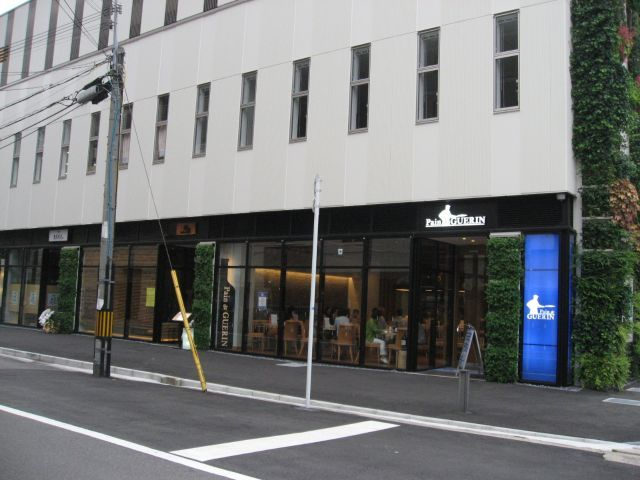 パン ド ゲラン 福島店