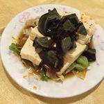 中国家庭料理 楊 - 皮蛋豆腐