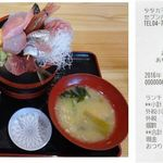 タカマル鮮魚店 セブンパークアリオ柏店 - 1980円定食,タカマル鮮魚セブンパークアリオ柏店(千葉県)食彩品館.jp撮影