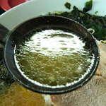 ニューラーメンショップ - ラーメンのスープ