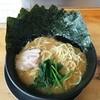 らーめん五葉 - 料理写真:ラーメン630円麺硬め。海苔増し100円。
