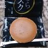 亀印本舗 - 料理写真:どらスク\65