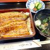 但馬山杉澤 - 料理写真:うな重