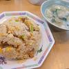 ラーメン壱六家 - 料理写真:チャーハン(420円)+大盛(100円)