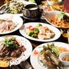 トライシクルカフェ - 料理写真:お得な宴会コースで盛り上がろう!