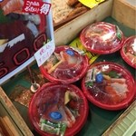 長井水産(株)(直売センター) - 海鮮丼500円(税抜)