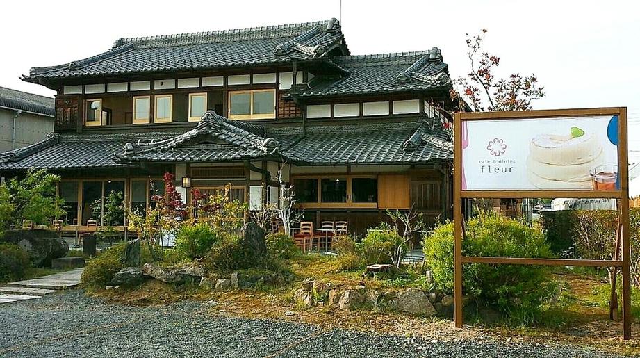 カフェ&ダイニング フルール 信楽店