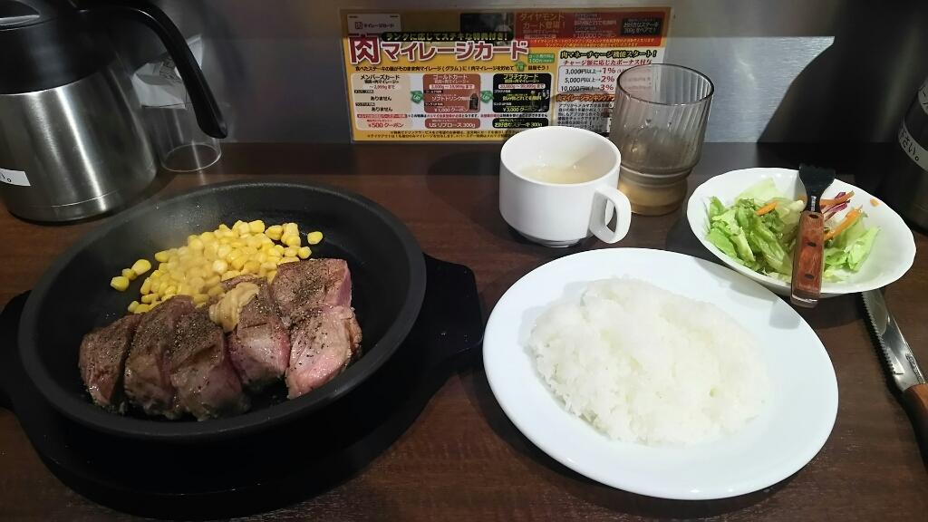 いきなりステーキ 静岡駅前店