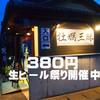 牡蠣三味 - メイン写真: