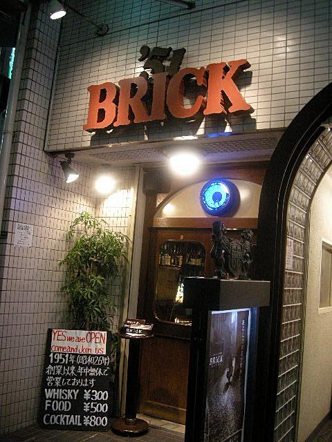 BRICK 八重洲店