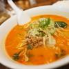 中華楼 - 料理写真:担々麺セット