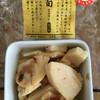 京漬物味わい処 西利 - 料理写真: