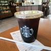 スターバックスコーヒー - ドリンク写真:アイスコーヒー