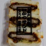 銘柄牛肉の佐藤 -
