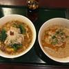 山里 - 料理写真:食べ比べハーフセット