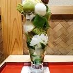 家傳京飴 祇園小石 - 抹茶パフェ 1010円