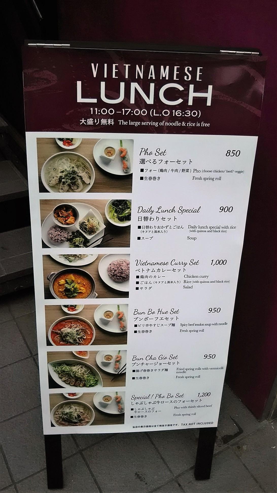 ロータスパレス 赤坂店