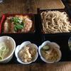 上の家 鶴岡 - 料理写真: