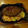 レストランあら玉 - 料理写真:ジャンボハンバーグ定食、1150円。