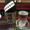 久村の酒場 - ドリンク写真:楯野川純米大吟醸凌冴
