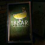 18BAR -