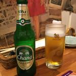 タイストリートフード - 「チャーンビール」680円
