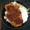 とんかつ三丁目 - 料理写真:ソースかつ丼 税込691円
