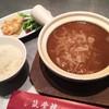 頂上麺 筑紫樓 ふかひれ麺専門店  - 料理写真:頂上麺セット(1900円)