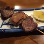 湯どうふごん兵衛 - 牛タン焼き 450円