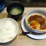 第六吾妻 - 「ビーフシチューランチ」1080円