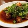 台湾らーめん徹 - 料理写真:ねぎぶた小