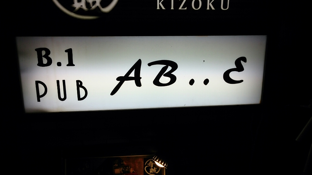 AB..E