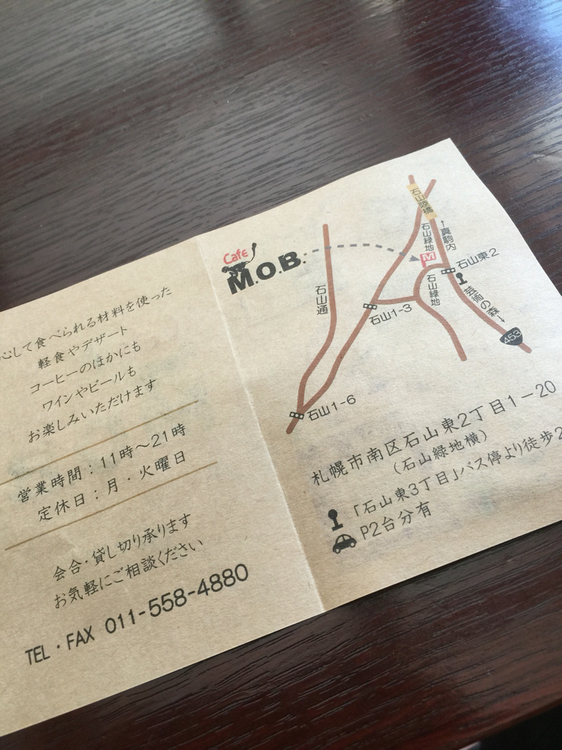 cafe M.O.B.