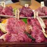 焼肉 くにもと - これが「上等」(5000円)!!美しいお肉達♪