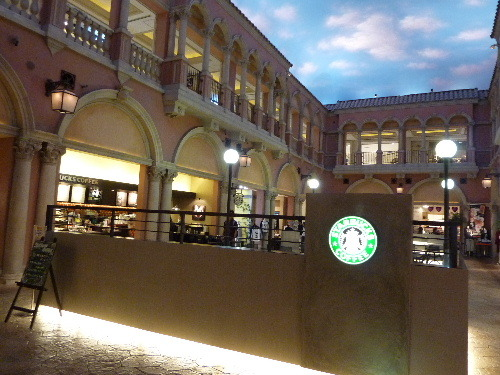 スターバックスコーヒー ヴィーナスフォートグランド店