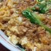末げん - 料理写真:かま定食