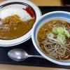 めん処 船食 - 料理写真:カレーライスセット・冷やしそば(650円)