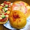 パンドラ - 料理写真:パン